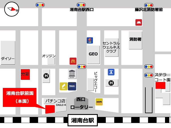ちびっこ保育園湘南台駅前園(本園)アクセスマップ